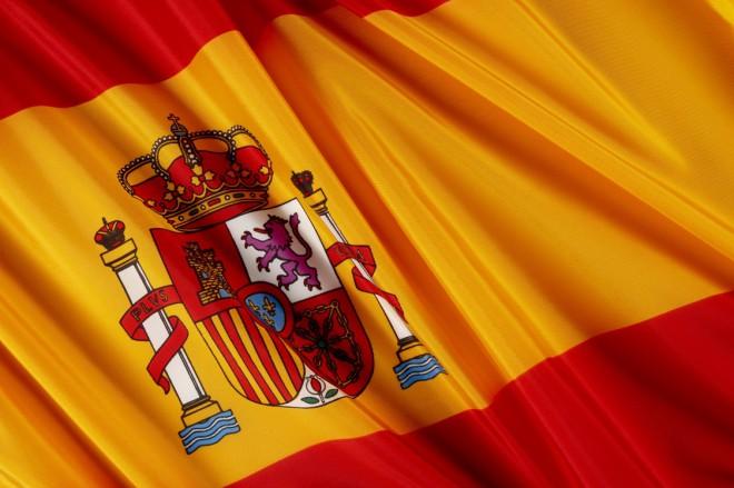 bandeira-da-selecao-da-espanha-5