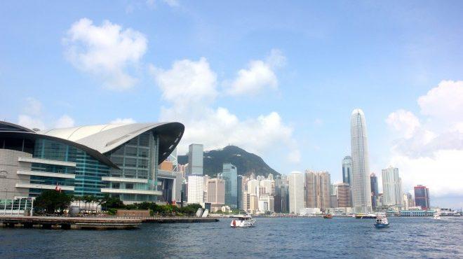 Seis dias em Hong Kong, China