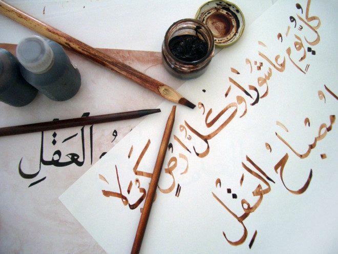 O calígrafo Mustafa Ja'far vai ensinar a arte da caligrafia árabe. Reprodução: Alcfezbook