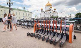 9 países europeus onde as scooters são permitidas